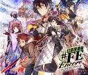 【アルバム】ゲーム 幻影異聞録#FE Encore ベストサウンドコレクションの画像