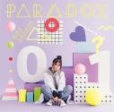 【主題歌】TV 理系が恋に落ちたので証明してみた。 OP「PARADOX」/雨宮天 初回生産限定盤の画像