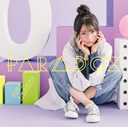 【主題歌】TV 理系が恋に落ちたので証明してみた。 OP「PARADOX」/雨宮天 通常盤