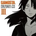 【ドラマCD】ドラマCD GANGSTA. IIIの画像