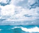 【サウンドトラック】艦隊これくしょん -艦これ- KanColle Original Sound Track vol.V 波の画像
