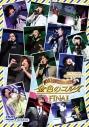【DVD】ライブ ネオロマンス・フェスタ 金色のコルダ 15th Anniversary FINALの画像