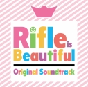 【サウンドトラック】TV ライフル・イズ・ビューティフル オリジナルサウンドトラックの画像