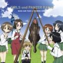 【DJCD】ラジオCD ガールズ&パンツァーRADIO ウサギさんチーム、もっともっと訓練中! Vol.1の画像