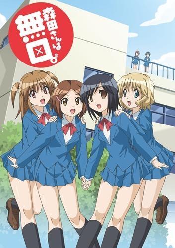 【DVD】TV 森田さんは無口。2