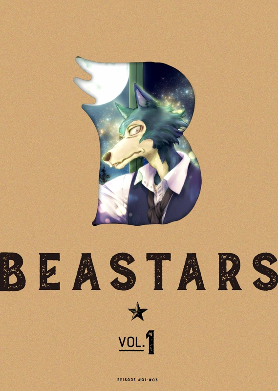 【Blu-ray】TV BEASTARS Vol.1 初回生産限定版