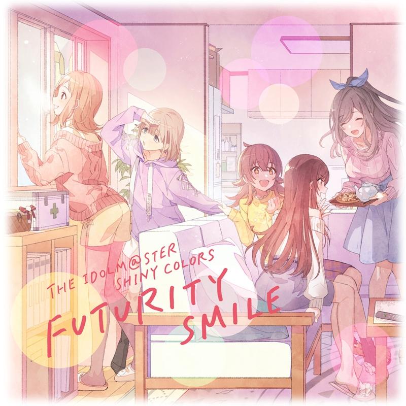 【キャラクターソング】THE IDOLM@STER SHINY COLORS FUTURITY SMILE