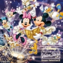 【アルバム】Disney 声の王子様 Voice Stars Dream Selection IIIの画像