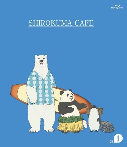 【Blu-ray】TV しろくまカフェ cafe.1 通常版