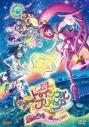 【DVD】映画 スター☆トゥインクルプリキュア 星のうたに想いをこめて 通常版の画像