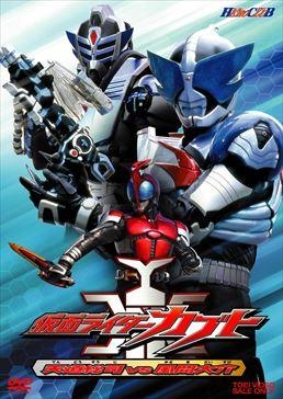【DVD】HERO CLUB 仮面ライダーカブト Vol.2 天道総司vs風間大介