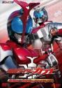 【DVD】HERO CLUB 仮面ライダーカブト Vol.1 最強の二段変身~キャストオフの画像