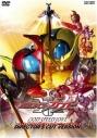 【DVD】劇場版 仮面ライダーカブト GOD SPEED LOVE ディレクターズ・カット版の画像