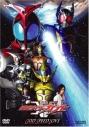 【DVD】劇場版 仮面ライダーカブト GOD SPEED LOVE 通常版の画像