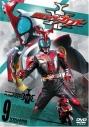 【DVD】TV 仮面ライダーカブト Vol.9の画像