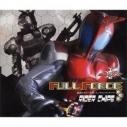 【主題歌】TV 仮面ライダーカブト ED「FULL FORCE」/RIDER CHIPSの画像