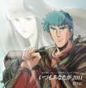 【主題歌】OVA 装甲騎兵ボトムズ 孤影再び ED「いつもあなたが」/TETSUの画像