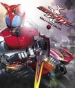 【Blu-ray】TV 仮面ライダーカブト Blu-ray BOX 1の画像