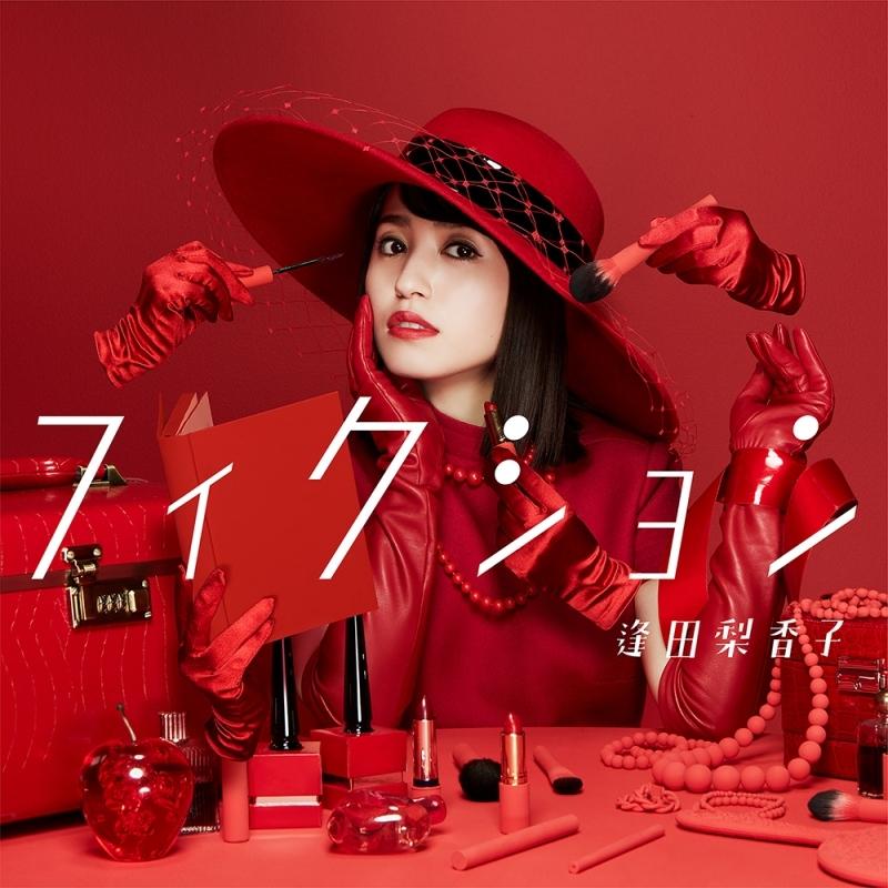 【アルバム】TV 装甲娘戦機 OP「Dream Hopper」収録EP フィクション/逢田梨香子 初回限定盤