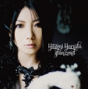 【アルバム】原田ひとみ/glanzend 初回生産限定盤の画像