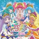 【サウンドトラック】TV スター☆トゥインクルプリキュア オリジナル・サウンドトラック2 プリキュア・スタートゥインクル・イマジネーション!!の画像