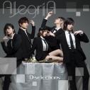 【主題歌】TV 賭ケグルイ×× ED「AlegriA」/D-selections DVD付の画像