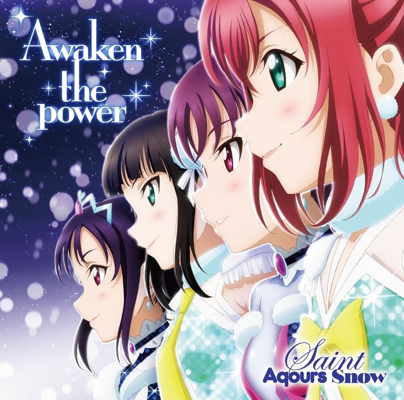 【主題歌】TV ラブライブ!サンシャイン!! 2期 挿入歌「Awaken the power」/Saint Aqours Snow
