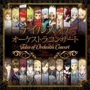 【アルバム】テイルズ オブ オーケストラコンサート 25th Anniversary コンサートアルバムの画像