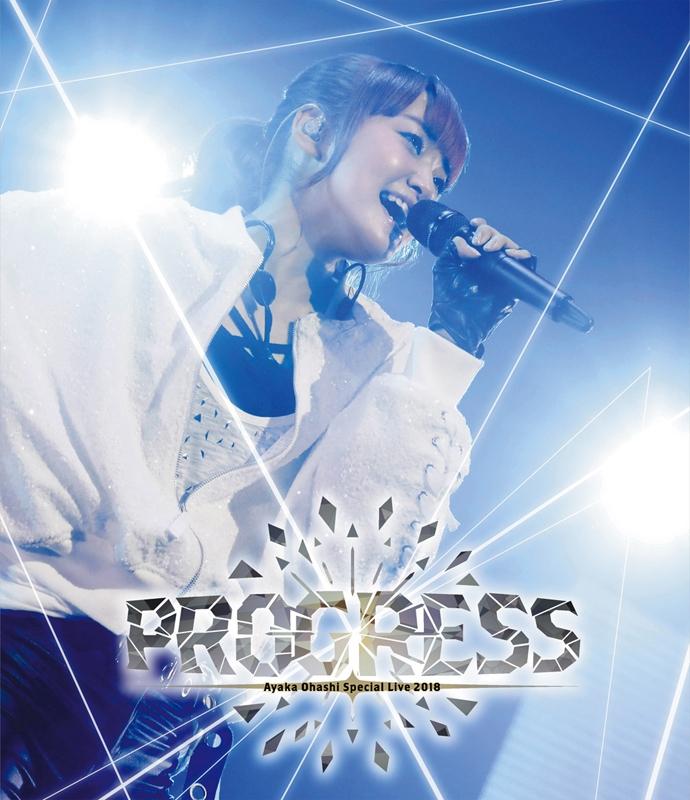 【Blu-ray】大橋彩香/Special Live 2018 ~PROGRESS~