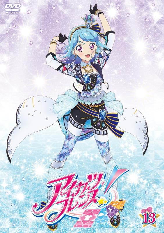 【DVD】TV アイカツフレンズ! 13