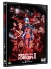 【DVD】OVA 機動戦士ガンダム THE ORIGIN I