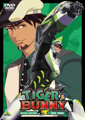 【DVD】TV TIGER & BUNNY SPECIAL EDITION SIDE TIGER 通常版