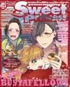 【雑誌】Cool-B Sweet Princess vol.29 2020年2月号の画像