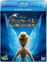 【Blu-ray】OVA ティンカー・ベルと輝く羽の秘密 3Dセットの画像