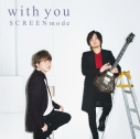 【アルバム】SCREEN mode/With You 初回限定盤の画像