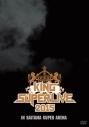 【DVD】KING SUPER LIVE 2015の画像