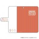 【グッズ-カバーホルダー】歌舞伎町シャーロック 手帳型スマホケース(かぶきん)汎用Lサイズの画像