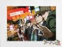 【グッズ-タペストリー】歌舞伎町シャーロック B3タペストリーの画像