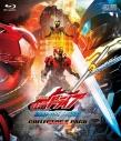 【Blu-ray】劇場版 仮面ライダードライブ サプライズ・フューチャー コレクターズパックの画像