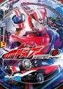 【DVD】TV 仮面ライダードライブ VOL.12の画像