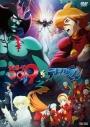 【DVD】OVA サイボーグ009VSデビルマン VOL.2の画像
