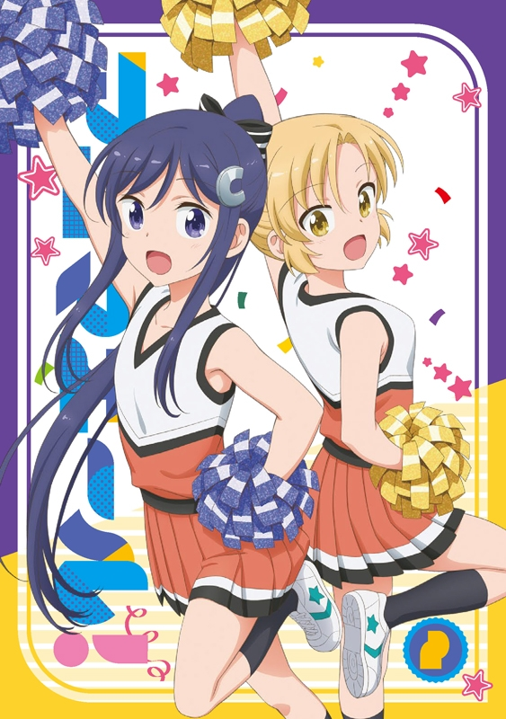 【Blu-ray】TV アニマエール! Vol.2