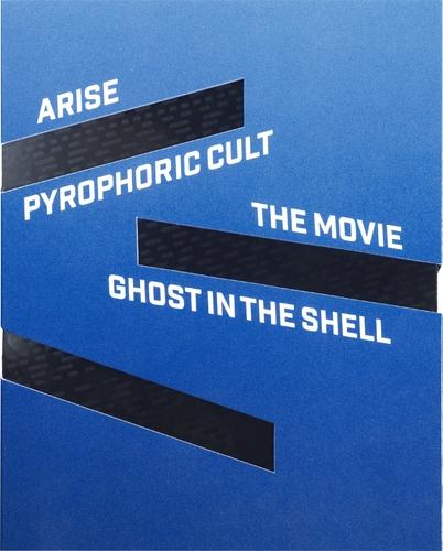 【Blu-ray】攻殻機動隊 ARISE 新劇場版 Blu-ray BOX