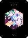 【Blu-ray】TV 宝石の国 Vol.3 初回生産限定版の画像