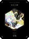 【Blu-ray】TV 宝石の国 Vol.2 初回生産限定版の画像