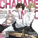 【ドラマCD】ゲーム CharadeManiacs キャラクターソング&ドラマ Vol.3 限定盤の画像