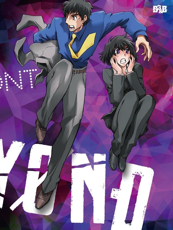 【DVD】TV 血界戦線 & BEYOND Vol.2 初回生産限定版