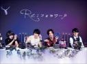 【DVD】ドラマ Re:フォロワーの画像