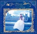 【アルバム】堀江由衣/ワールドエンドの庭 初回限定盤 BLUEの画像
