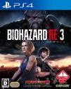 【PS4】BIOHAZARD RE:3 通常版(バイオハザード RE:3 通常版)の画像